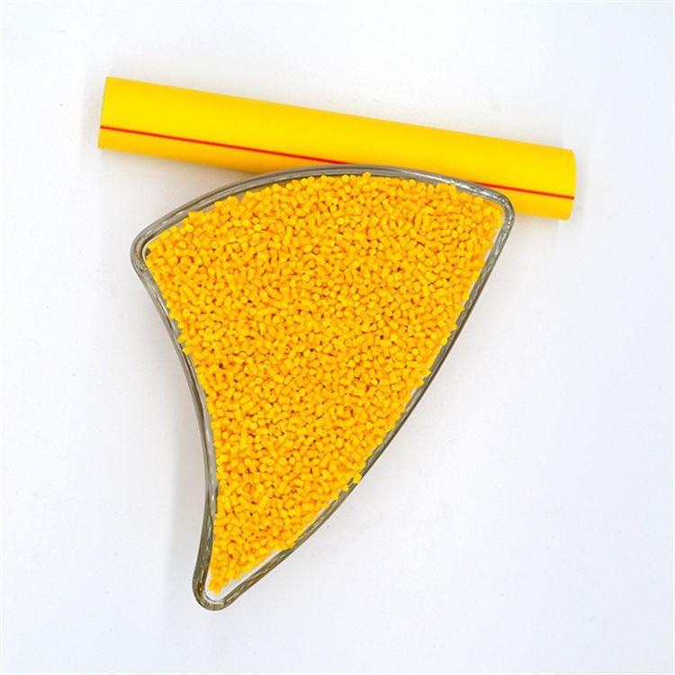 厂家订制黄色母粒 高浓度黄色母粒 吹膜黄色母粒 吹膜专用黄色母