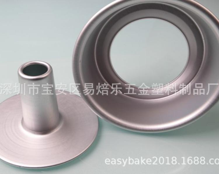 8寸-10寸活动空心模  中空蛋糕模 空心蛋糕模  烘焙器具