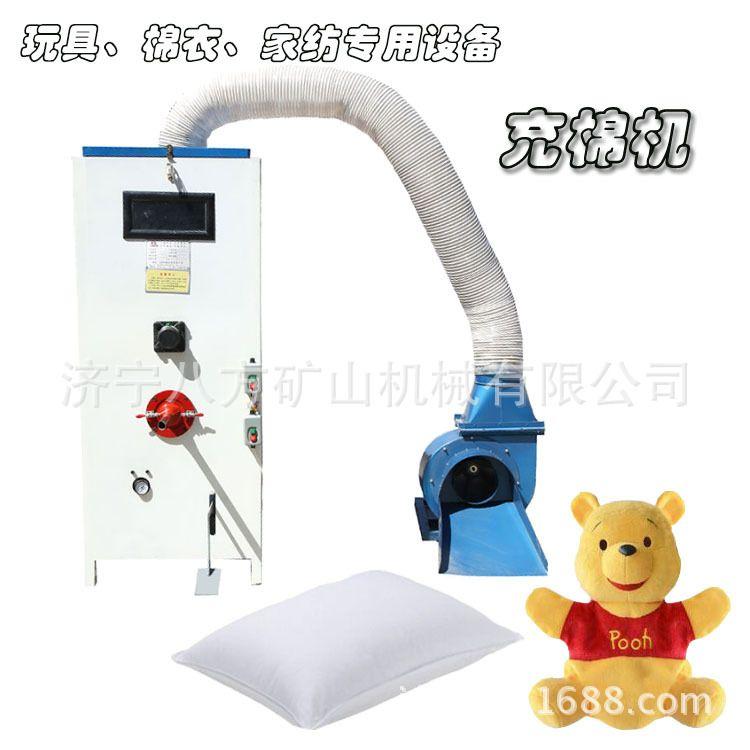 厂家生产直销小型充棉机自动充绒机充棉机客户推荐质量保证
