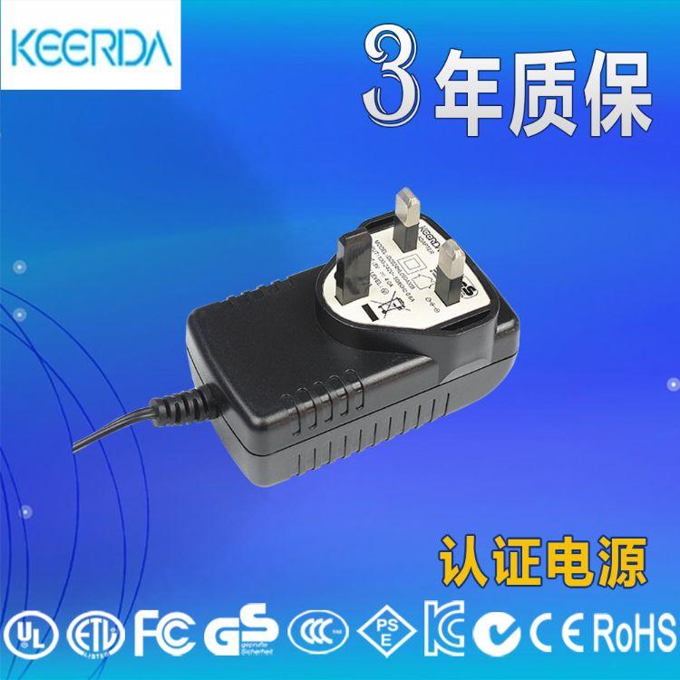 厂家供应认证电源 安防监控开关电源 12v2a按摩器电源适配器