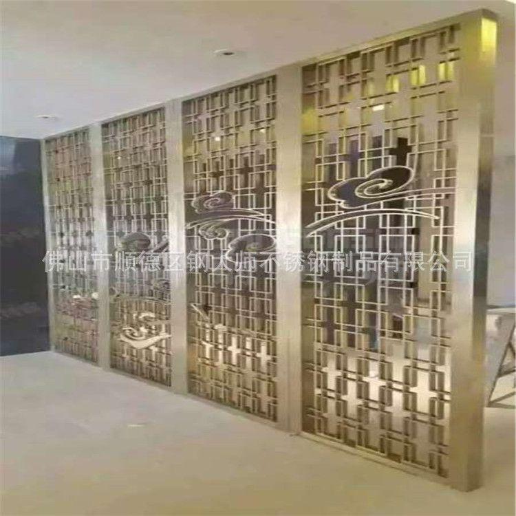 酒店用品厂家品 不锈钢屏风 不锈钢隔断 酒店用品定制 厂家直销