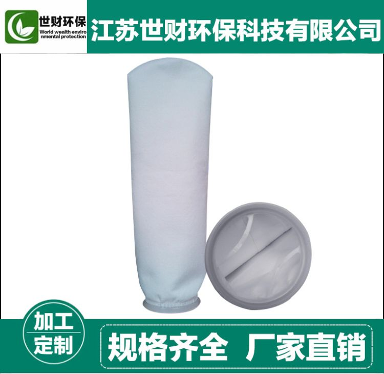 无纺布滤袋 涤纶抗静电除尘布袋 工业除尘布袋 高效无纺布滤袋
