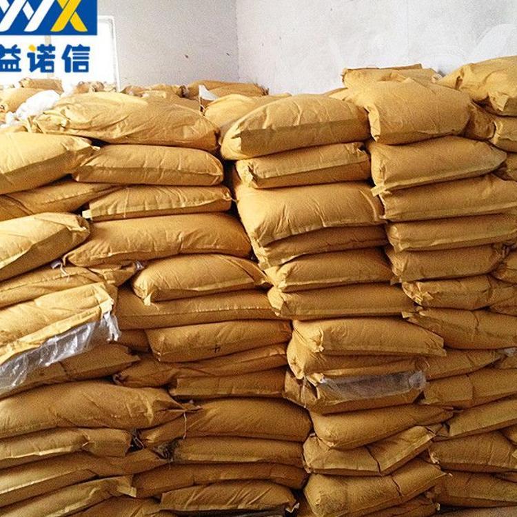 厂家供应聚乙二醇PEG系列产品 厂家批发供应聚乙二醇3350