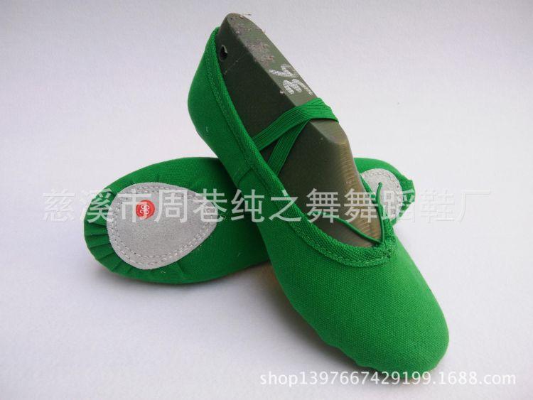 纯之舞成人儿童绿色舞蹈鞋舞台演出软底鞋芭蕾舞鞋瑜伽鞋体操鞋