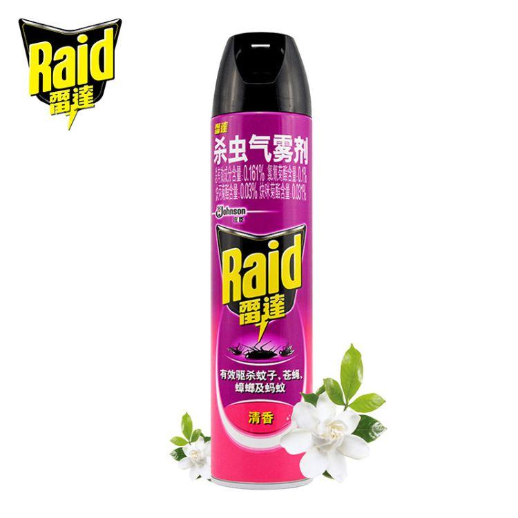 雷达防蚊防蛀600ml瓶清香型 杀虫气雾剂整件批发
