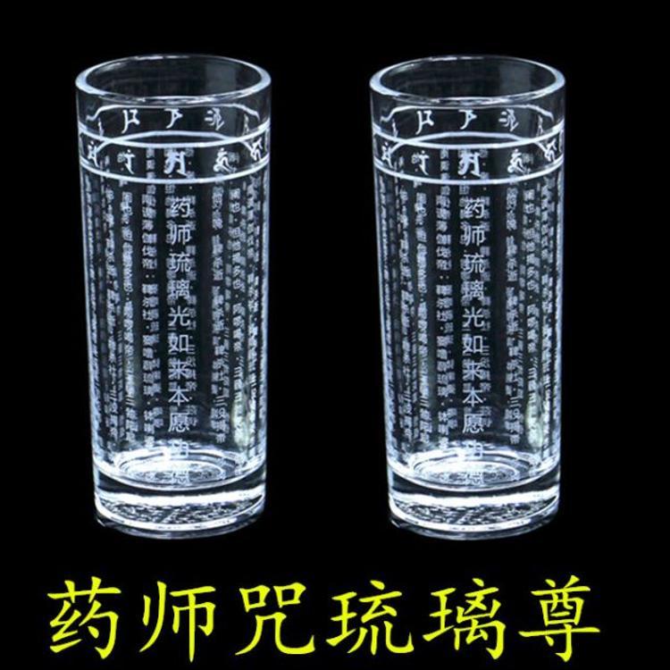 正品布达哈大悲咒水晶杯雕刻六字大明咒水晶玻璃杯厂家水知道答案