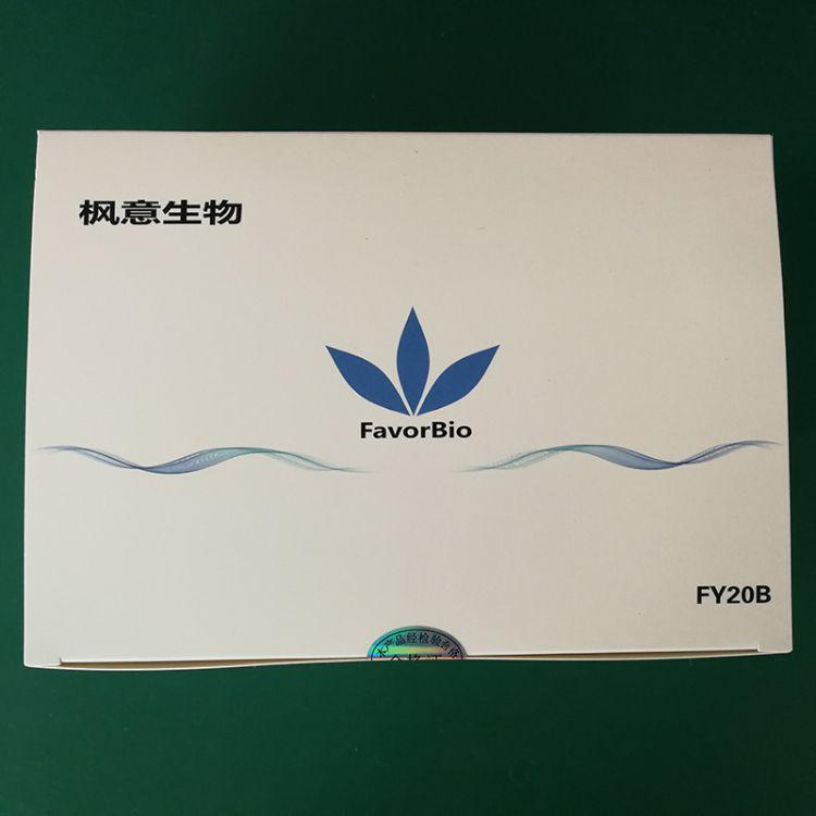 化学试剂核酸提取 细菌DNA自动核酸提取试剂(7联管)生化试剂