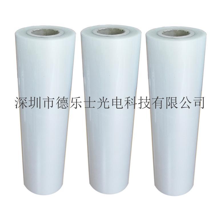 耐候透明防刮花抗老化0.25mmPET太阳能光伏组件面板材料聚脂薄膜