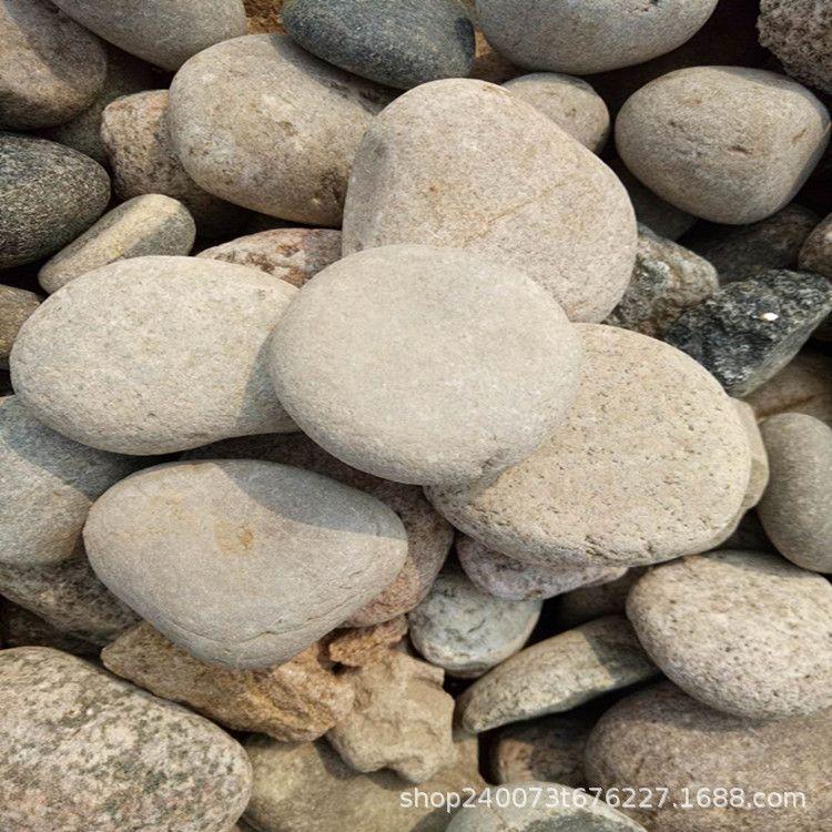 杂色鹅卵石建筑专用鹅卵石园林用鹅卵石 机制鹅卵石