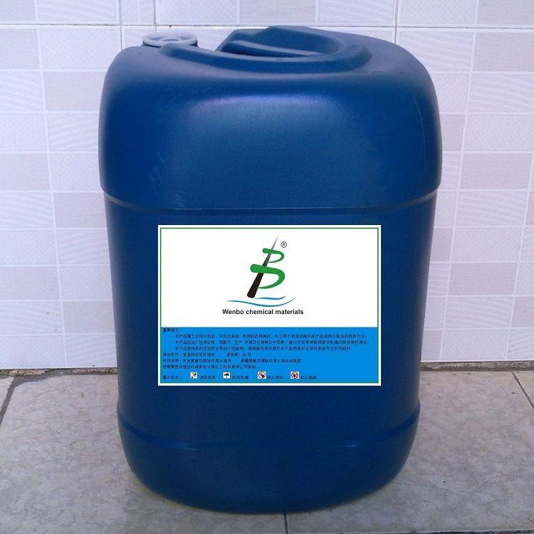 农用有机硅增效剂  渗透润湿铺展扩展 农药叶面肥有机硅增效剂