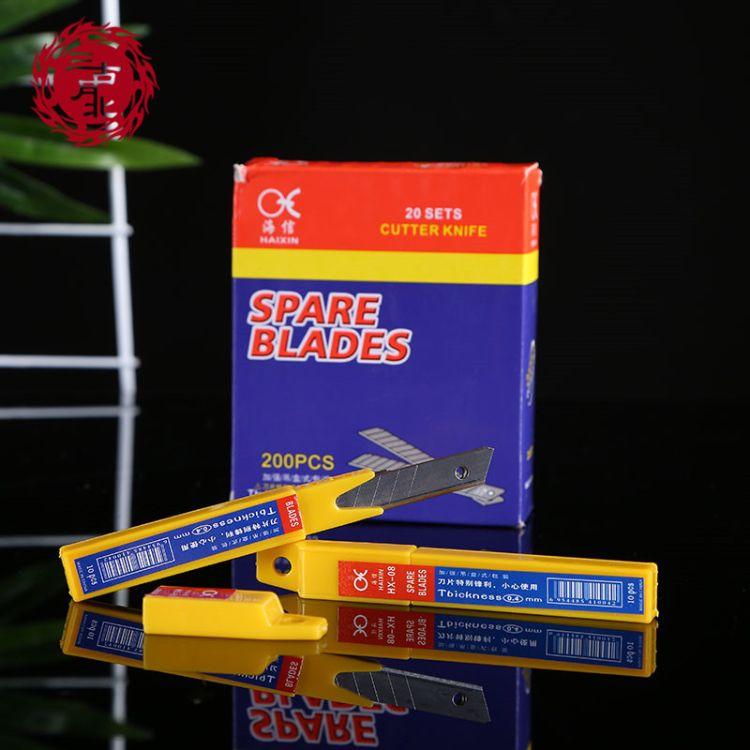 厂家直销办公用品批发美工刀刀片优质手工刀0.4MM盒装美工刀刀片