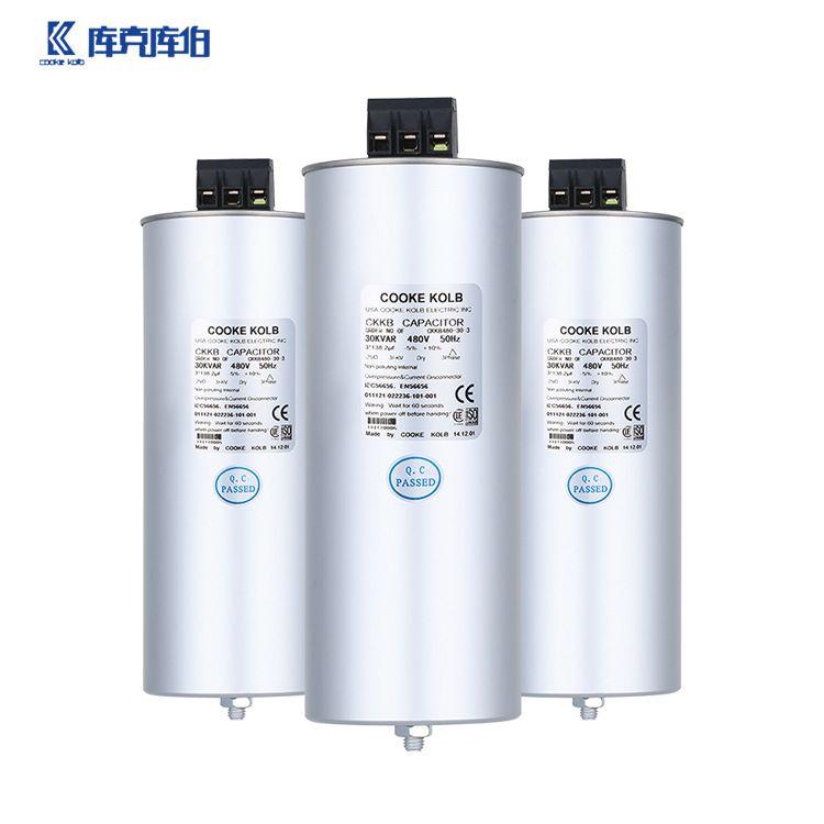 供应自愈式低电压并联电容 低压补偿电力电容器  库克库伯
