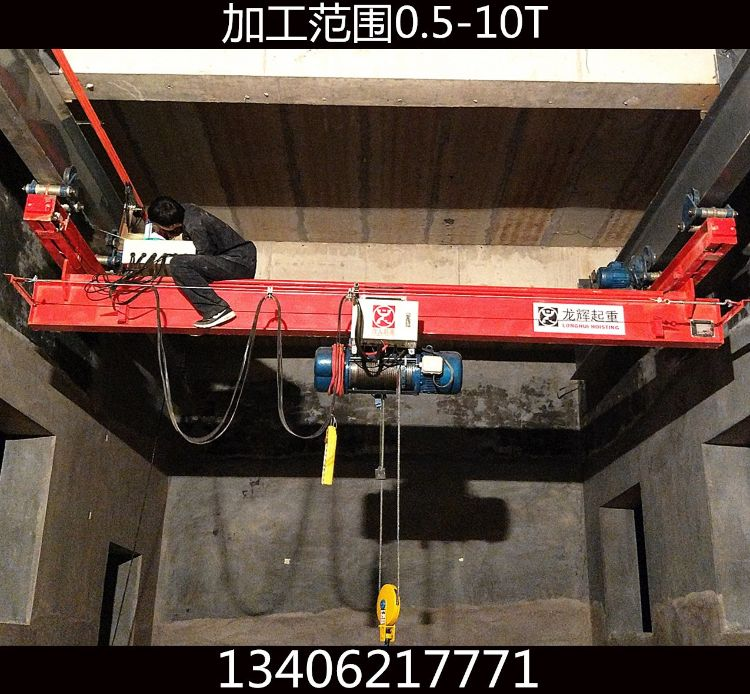 制作悬挂起重机单梁悬挂起重机单梁起重机。