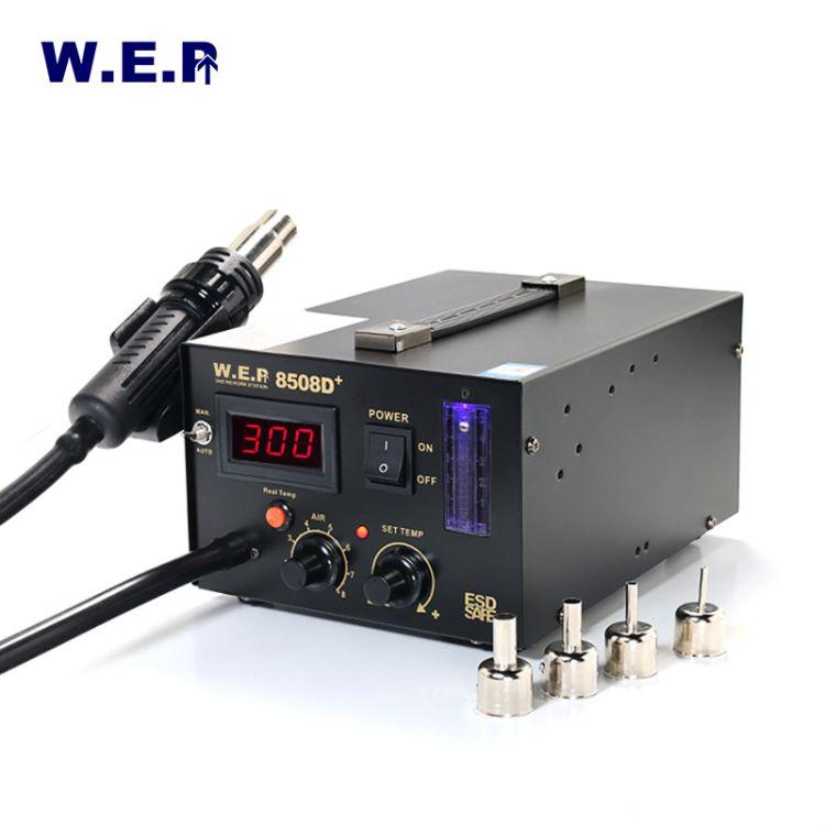 WEP-8508D+ 数显热风拆焊台 风速球显示热风枪焊台 拔焊台