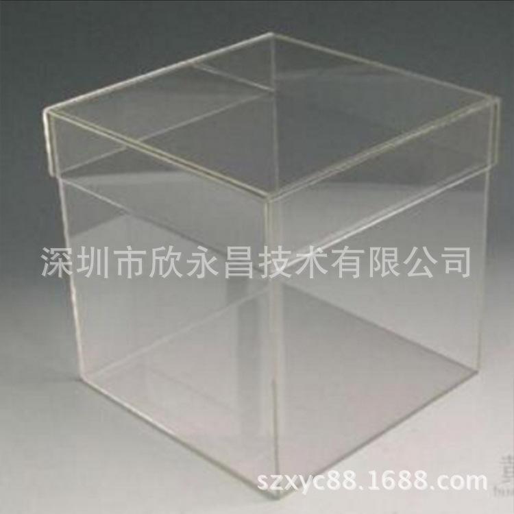 亚克力塑料透明盒子 亚克力透明盒子有机玻璃收纳盒 翻盖盒展示盒