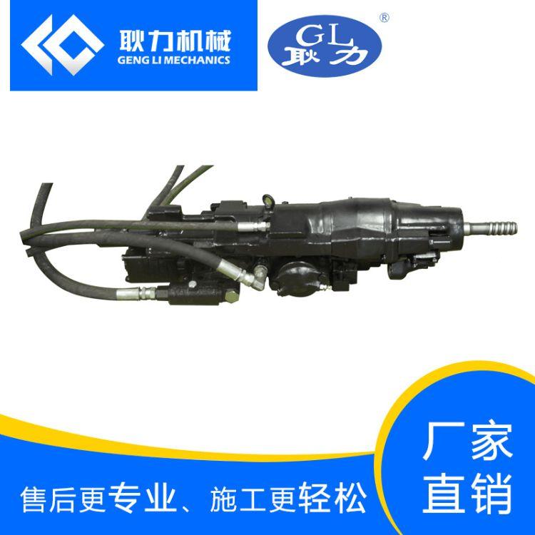 耿力GL18T 全液压凿岩机 矿山 隧道工程机电设备