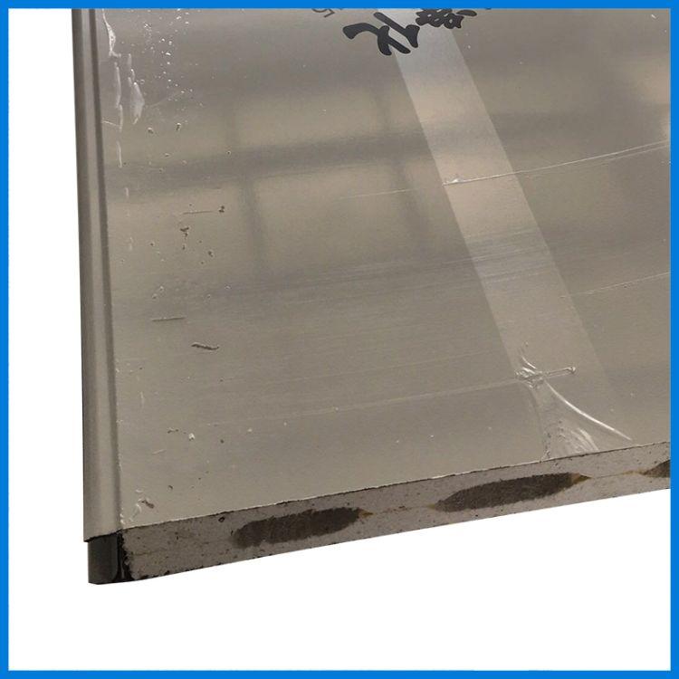 供应彩钢硫氧镁净化板 中空硫氧镁彩钢板 车间专用净化板