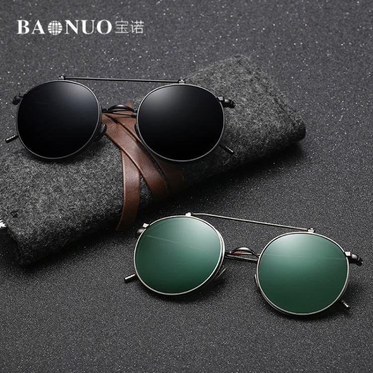2018新款时尚圆框太阳镜 批发男女通用金属套镜近视眼镜镜架 2772