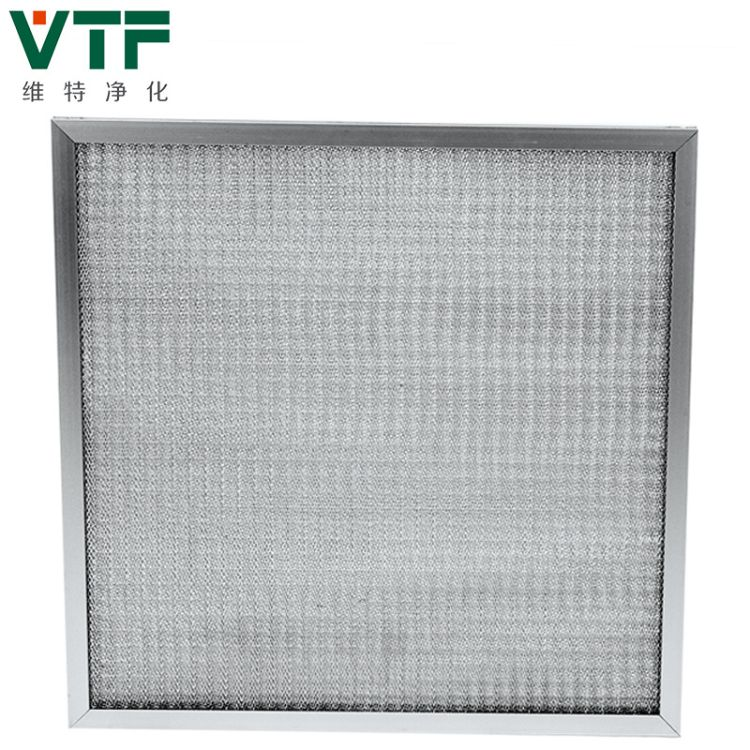 GH金属网初效过滤器定制 可清洗全铝滤网 金属网孔空气过滤器