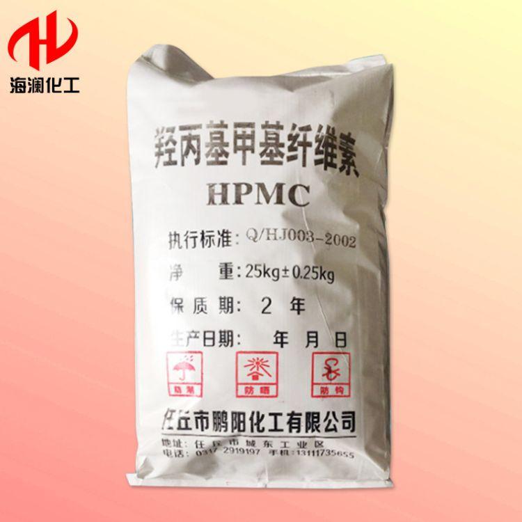 HPMC 羟丙基甲基纤维素 甲基纤维素hpmc 羟丙甲基纤维素