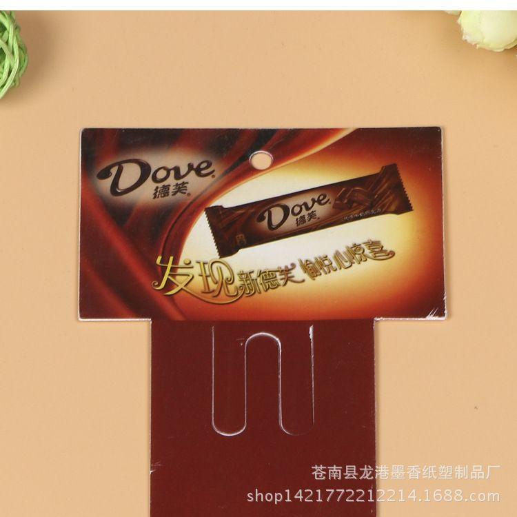 厂家批发定制 pp磨砂塑料超市挂条 pvc透明食品挂条 塑料挂板