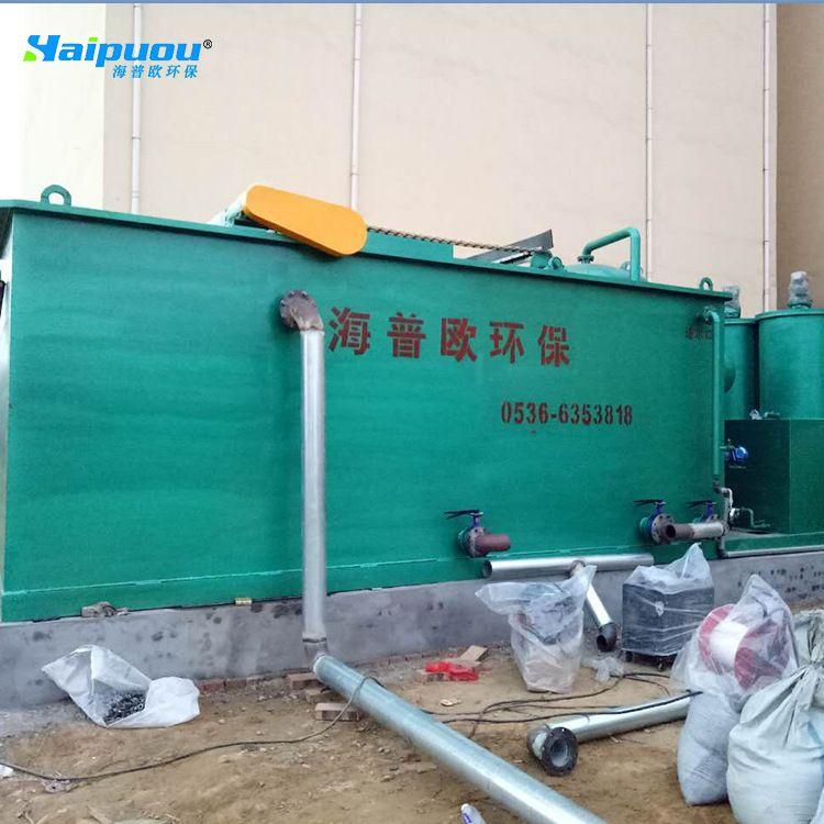 一体化污水处理承接海普欧环保haipuou,气浮设备,溶气气浮机,达标