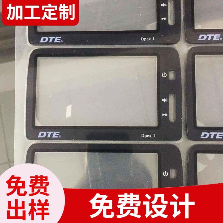 亚克力面板加工PMMA加硬镜片亚克力手机镜片面板有机玻璃面板