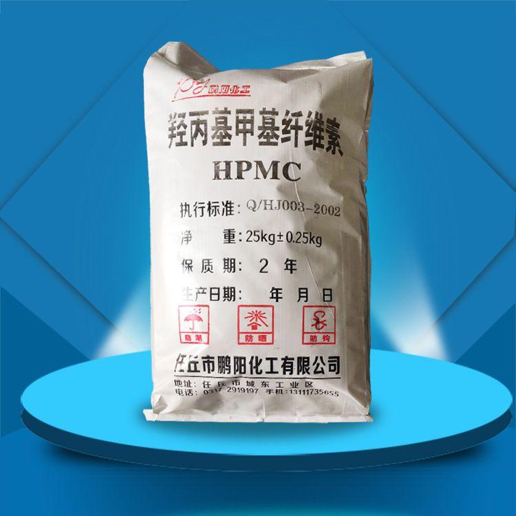 厂家直销 羟丙基甲基纤维素hpmc 砂浆纤维素  腻子粉纤维素