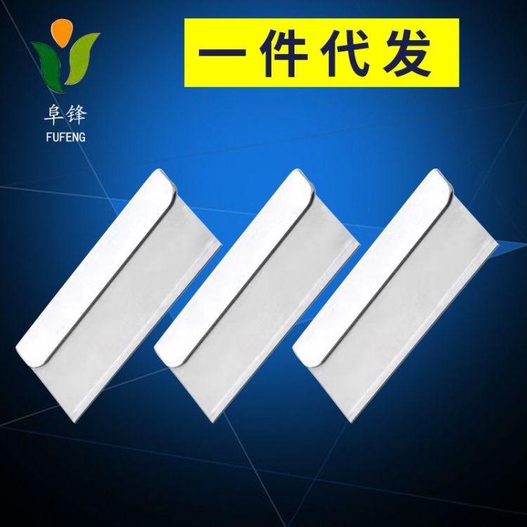 工业碳钢刀片  单面刀片手机配件刀片 供应批发工业刀 小号美工刀