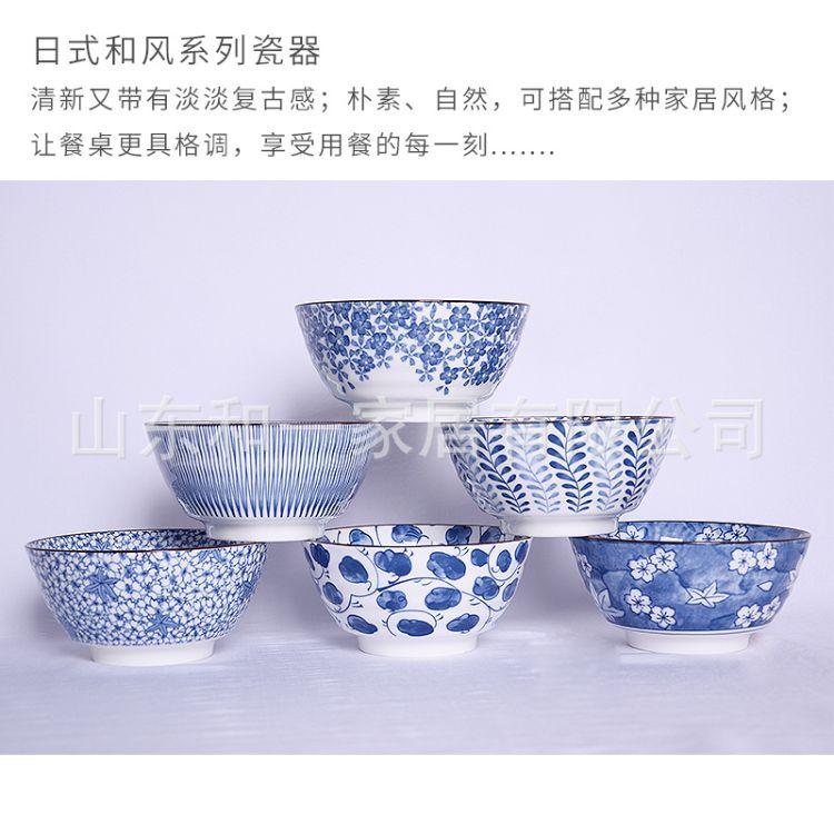 和风系列釉下彩多款5英寸创意陶瓷碗陶瓷餐具四件套一件代发 新品