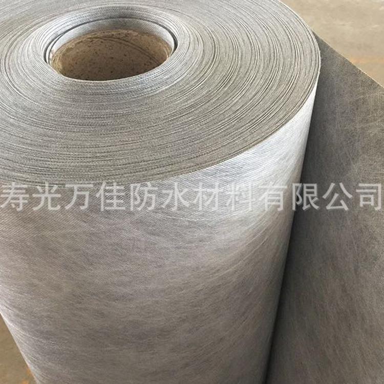 聚乙烯丙纶防水卷材 SBC120防水卷材 聚乙烯丙纶复合防水卷材厂家