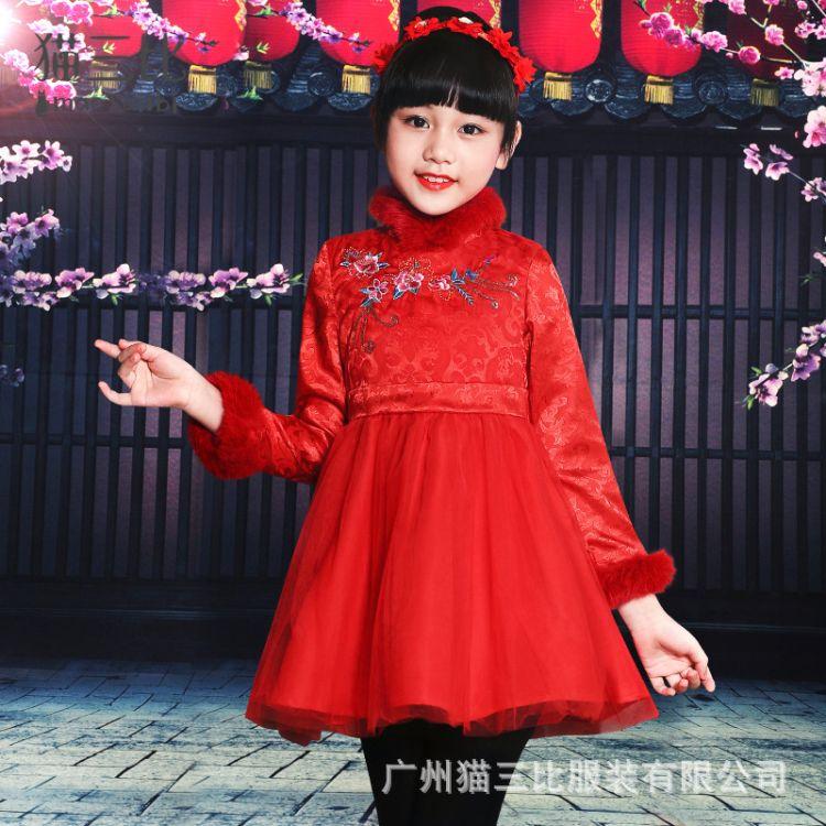 女童旗袍新年装冬款中国风童装中大童过年装夹棉加厚儿童唐装批发