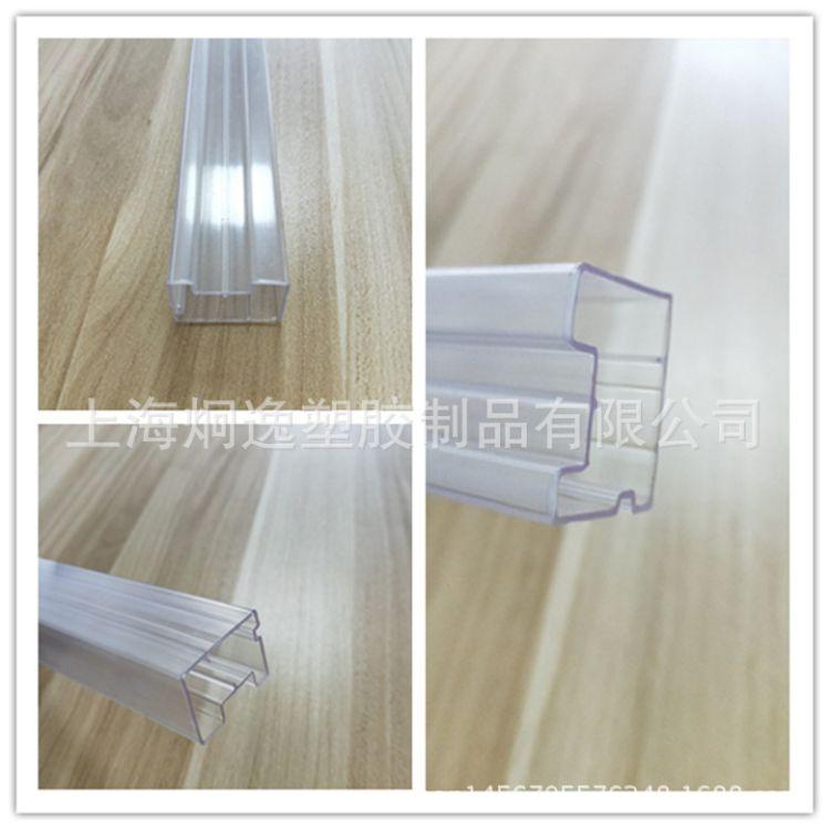 塑料挤出管  透明电子包装管 PVC透明电子包装管