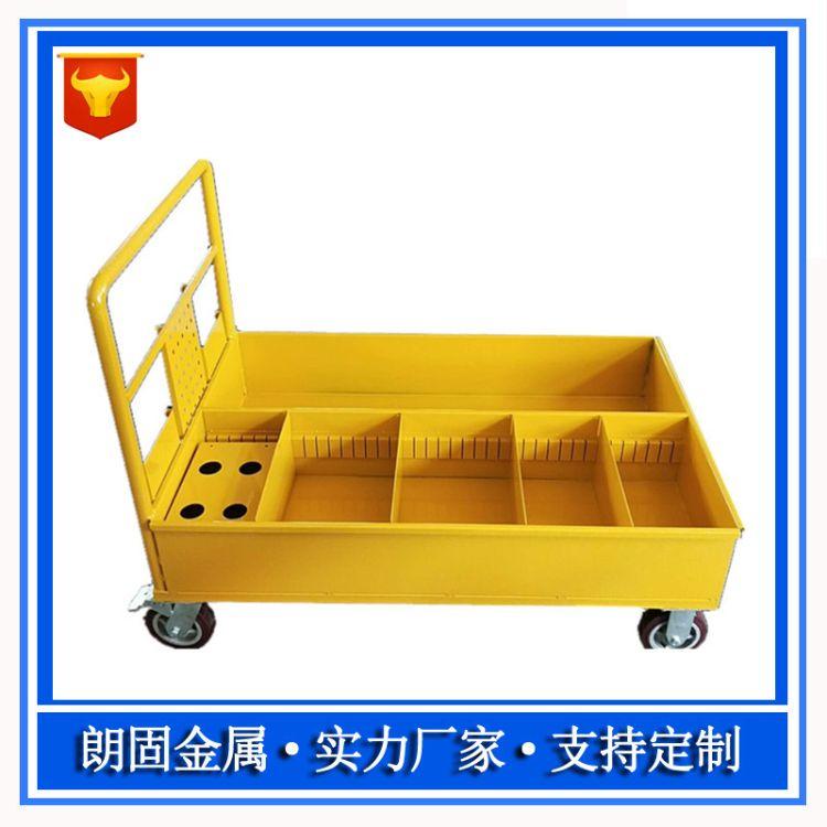 定制黄色不合格品分隔工具箱移动分拣工具柜手推车工具车不良品箱
