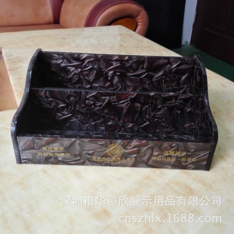 厂家直销亚克力酒店储物盒 假日酒店收纳盒 酒店用品产品展示盒