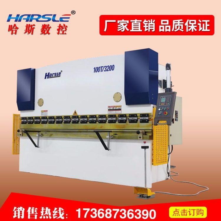 热销产品板料折弯机 液压折弯机 80T2500板料折弯机 折弯