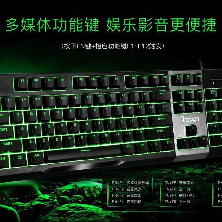工廠直銷雷咖澤光軸電競游戲鍵盤網吧電競專供定制背光 全鍵無沖