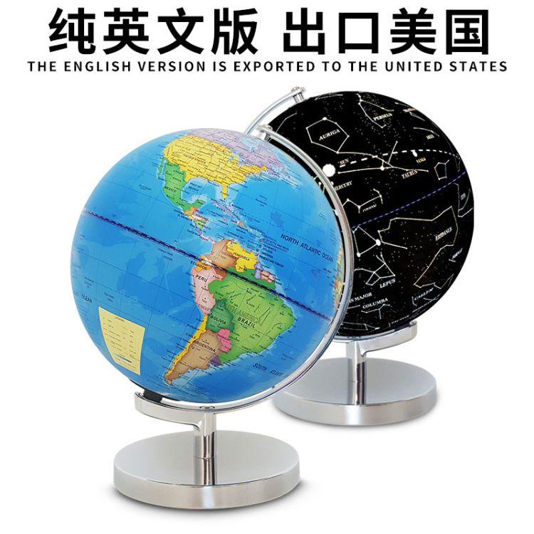 跨境电商英文版星座发光纯英文地球仪23cm学生用出口美国进口英国