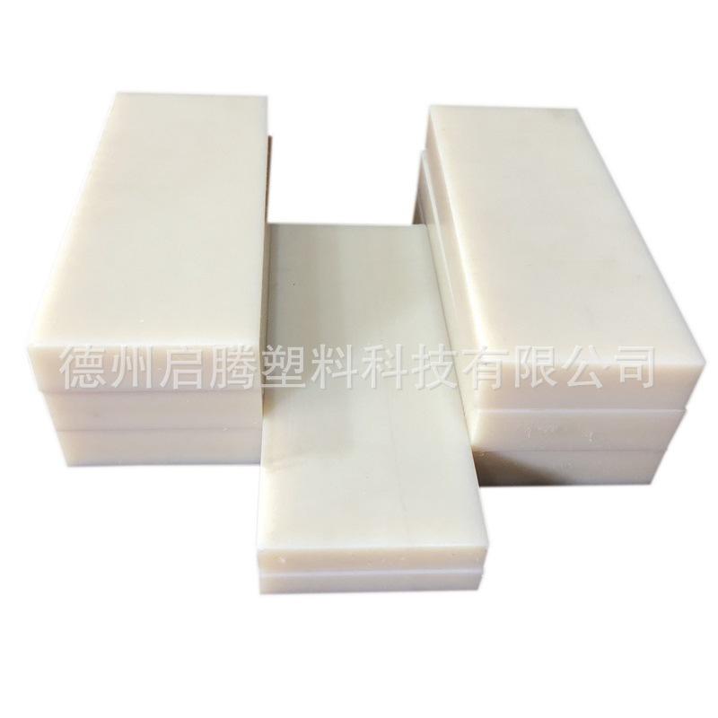 MC稀土含油尼龙衬板 浇筑尼龙板材  耐磨尼龙板厂家 免费裁切