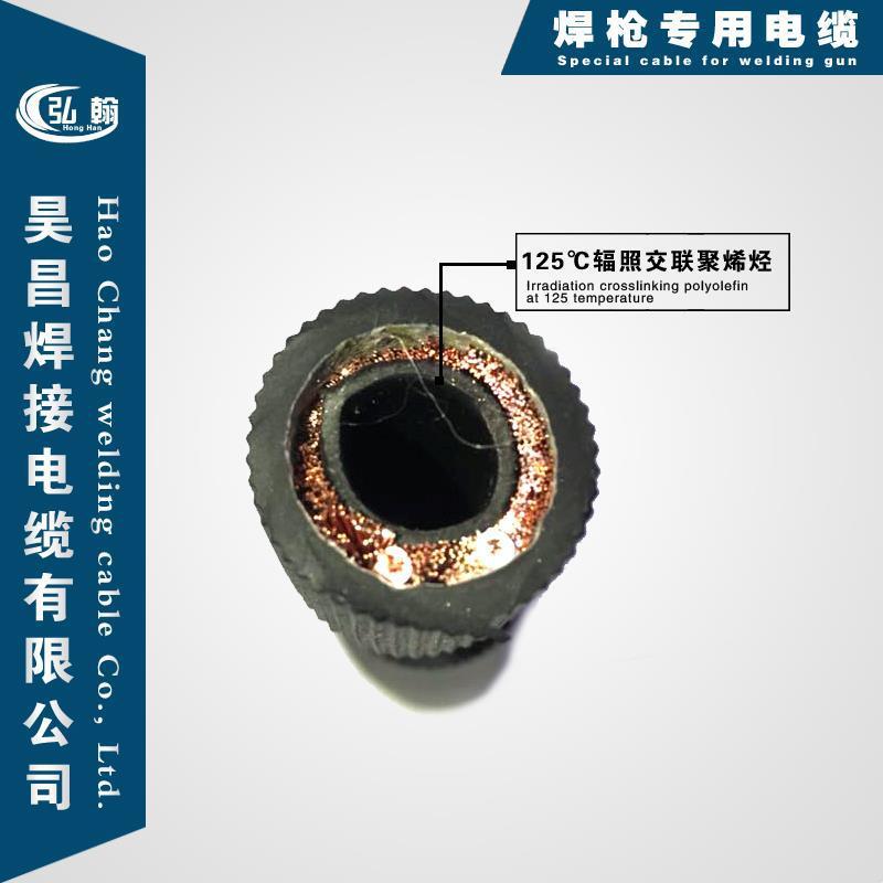 厂家直销 焊接机器人外置焊枪电缆 焊枪配件专用配线焊接电缆