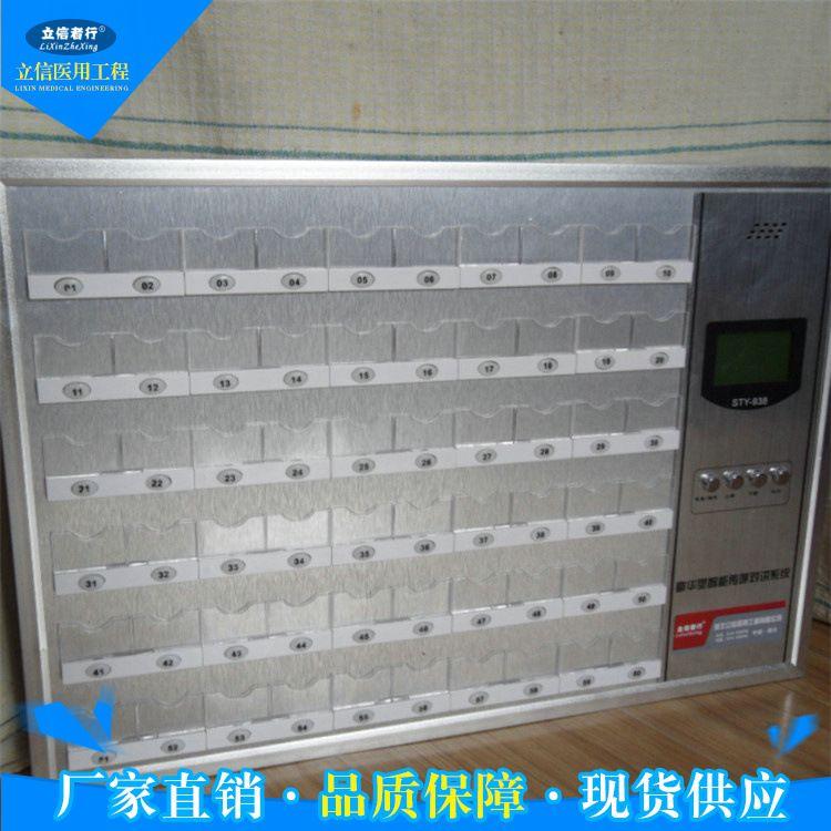 供应医用呼叫系统 无线智能呼叫中心系统 医用床头呼叫器