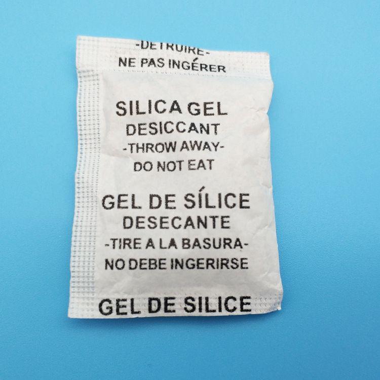 浙江干燥剂厂家硅胶干燥剂5g鲜花干燥剂小包防潮珠干燥剂工业