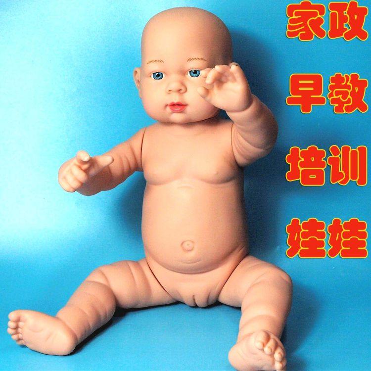 51厘米仿真娃娃玩具软搪胶娃娃男女孩娃娃家政月嫂 培训娃娃
