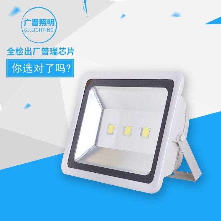大功率LED投光灯 户外照明灯具 工地照明 广告探照灯 道路照明灯