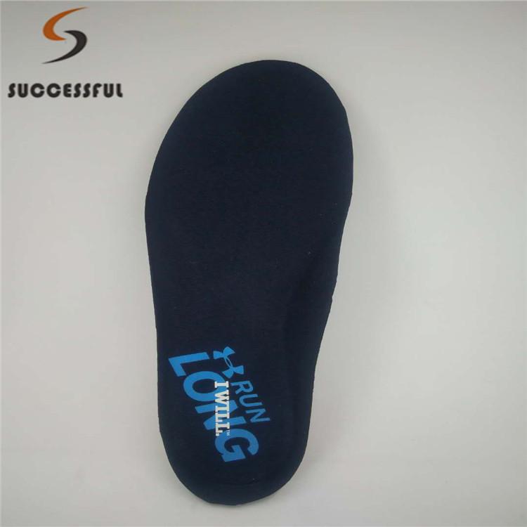 厂家直销热压EVA防臭鞋垫 羊毛棉鞋垫 清凉硅胶鞋垫