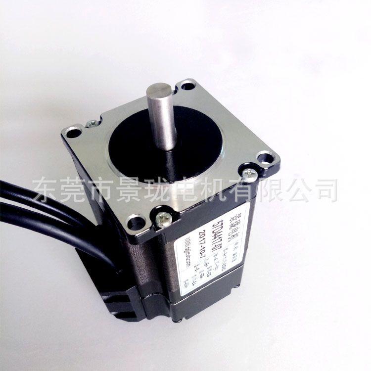 厂家直销各类步进电机马达 57步进电机 57D4417-07马达批量定制
