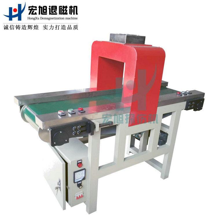宏旭消磁器定制连杆铁磁性工件 输送皮带式远离法消磁器 退磁机