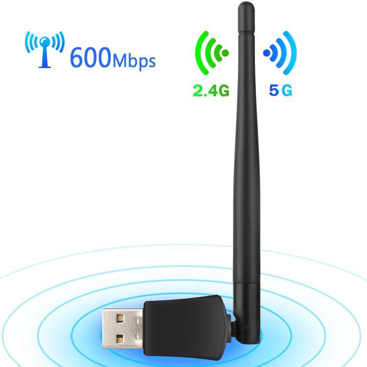WiFi 接收器 600M无线网卡 11AC无线接收发射器 双频无线网卡
