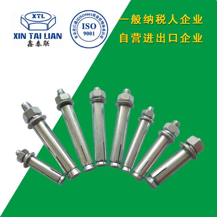 大头小头膨胀螺栓 4.8级金属外膨胀螺丝 国标膨胀螺栓