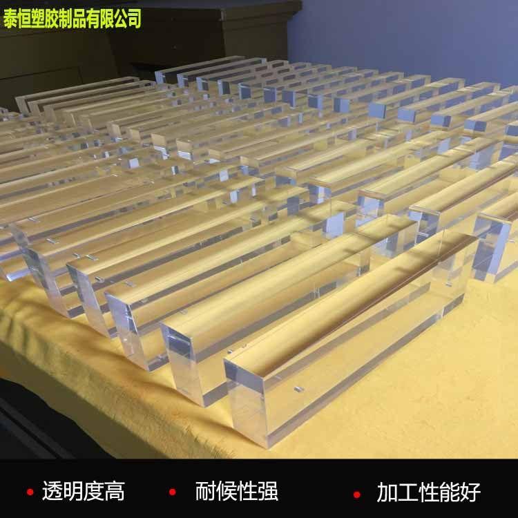 亚克力加工 亚克力板 pmma板 浇筑亚克力板 亚克力板定制 厂